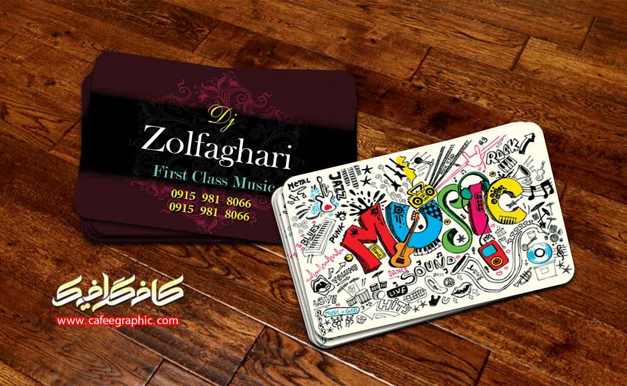 کارت ویزیت گروه موسیقی ،دی جی ،موزیک,کارت ویزیت دی جی ,نمونه کارت ویزیت دی جی خانم