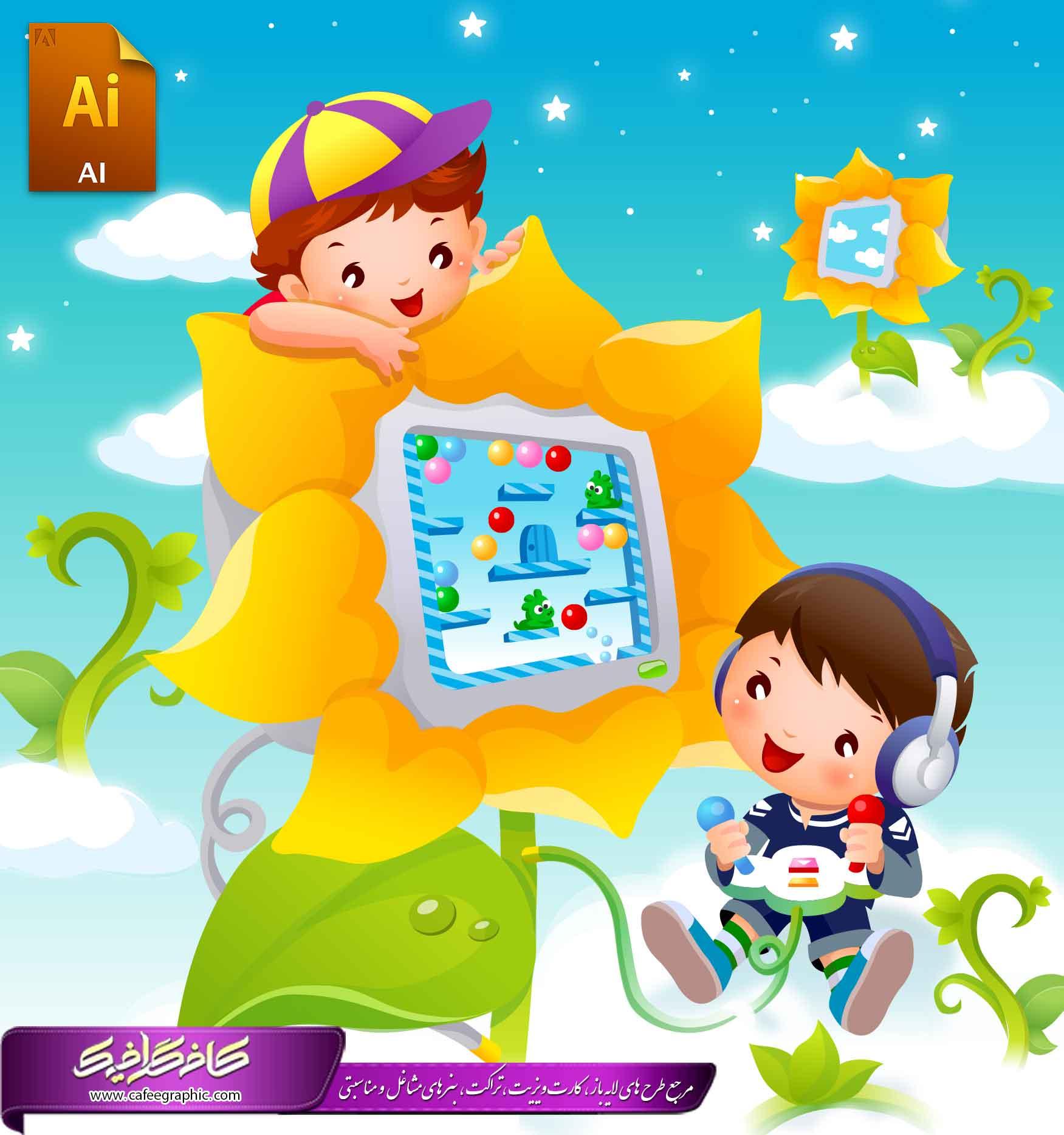کارکتر و شخصیت کارتونی کودک و گل آفتاب گردان در فرمت Ai و eps