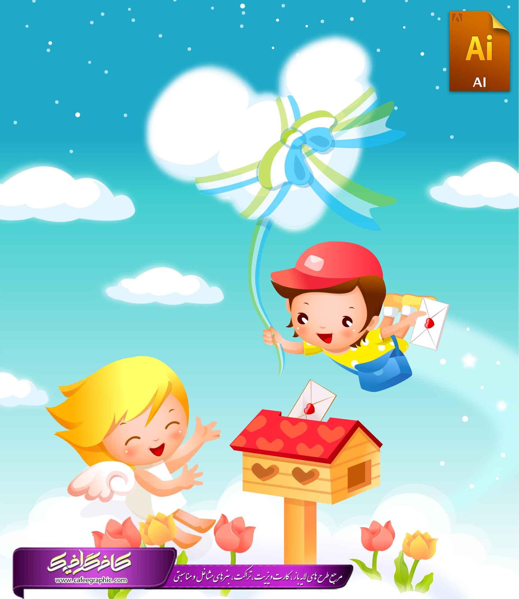 کارکتر و شخصیت کارتونی کودک در فرمت Ai و eps