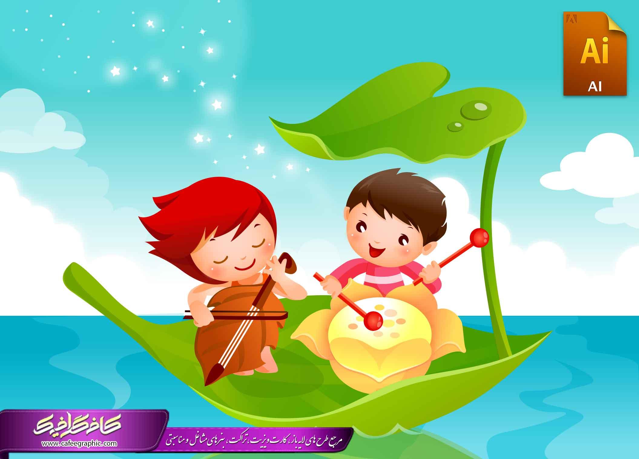 کارکتر و شخصیت کارتونی کودک و قایق در فرمت Ai و eps