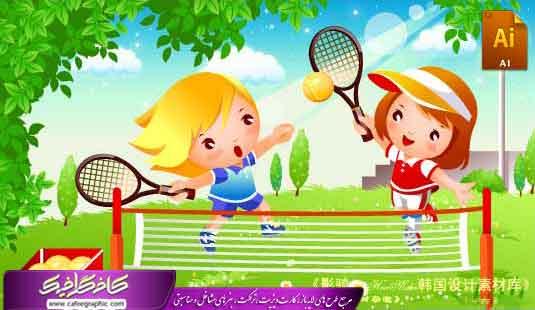 کارکتر و شخصیت کارتونی کودک و تنیس در فرمت Ai و eps