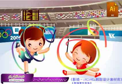 کارکتر و شخصیت کارتونی کودک و یوگا در فرمت Ai و eps