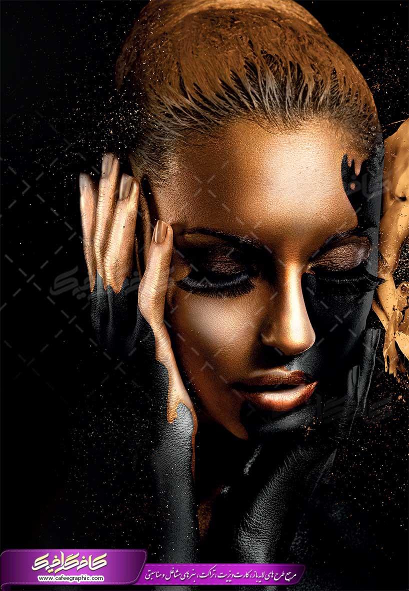 "<span itemprop=""name"">تصویر استوک مخصوص آرایشگاه زنانه</span>"