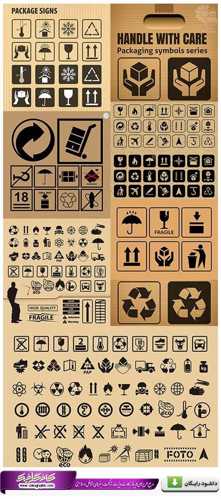 آیکون های بسته بندی و بازیافت مواد