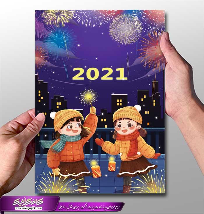 تراکت لایه باز کودکانه سال نو میلادی