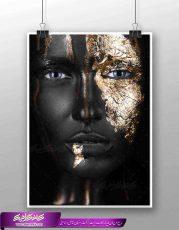 تصویر استوک زن سیاه پوست دکور آرایشگاه زنانه