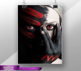 نمونه تصویر استوک بانوی زیبا آبرنگی مشکی و قرمز،پوستر بانوی زیبا آبرنگی مشکی و قرمز