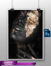 تصویر بانوی سیاه و طلایی،پوستر با کیفیت زن مشکی و طلایی،استوک طلایی زن
