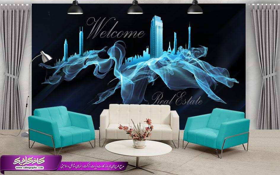 پوستر دیواری مشاور املاک ،عکس با کیفیت ساختمان ،آپارتمان و برج ،طرح برای مشاور املاک