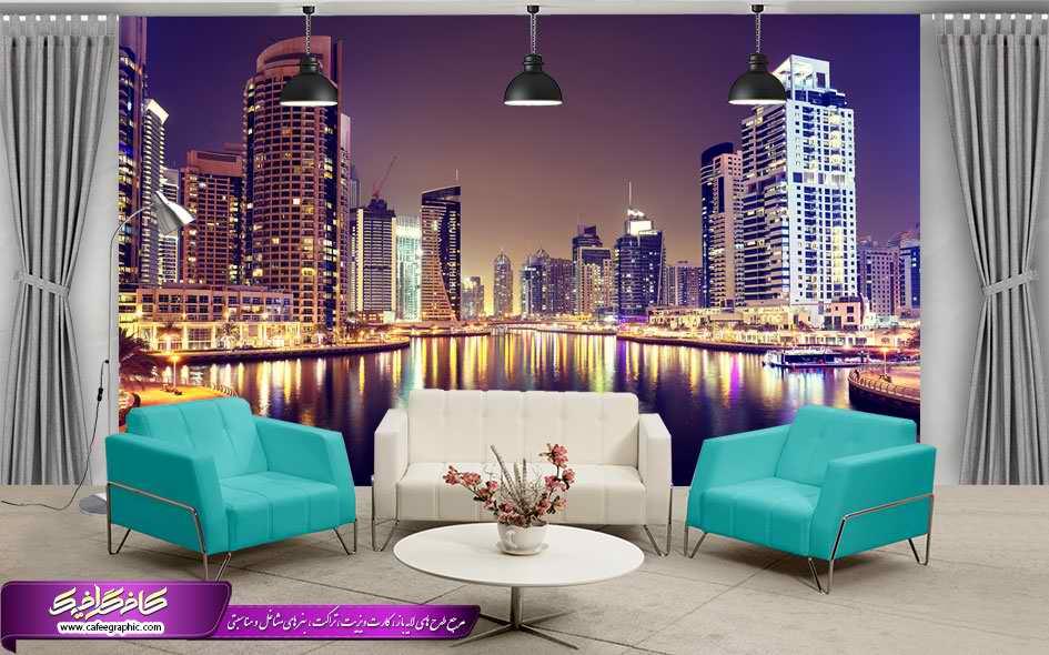 پوستر دیواری منظره شهری،عکس با کیفیت از آپارتمان ،تصویر با کیفیت منظره شهری