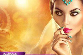 تصویر استوک بانوی محجبه ایرانی ،تصویر با کیفیت از زن محجبه ایرانی