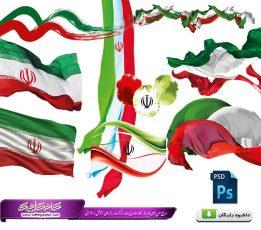 دانلود طرح لایه باز پرچم ایران،پرچم png ایران،دانلود پرچم ایران رایگان