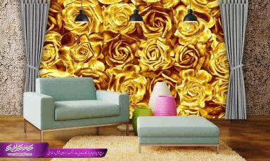 دانلود طرح پوستر دیواری گل رز طلایی