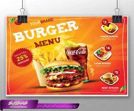 طرح لایه باز کاغذ دیواری و پوستر 3D ساندویچی و اغذیه